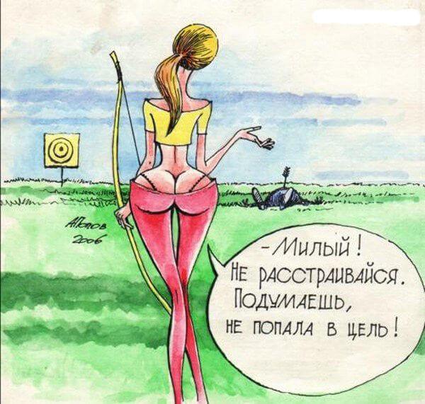Мультяшные женские попки на карикатурах