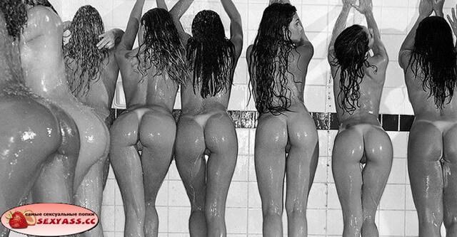 Много женщин вместе — много классных попок
