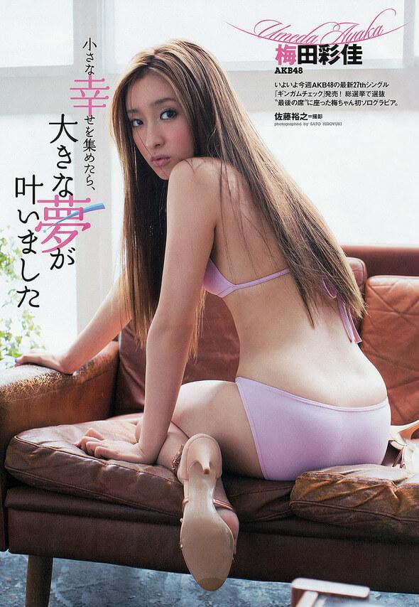 Сексуальные задницы китаянок — профессиональное фото