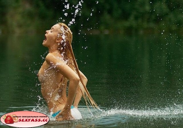 Голые задницы — девушки на озере