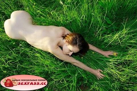 Голые жопы на траве — Красивые соски