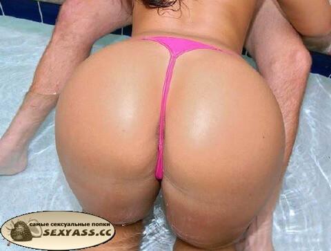 Огромные задницы мулаток