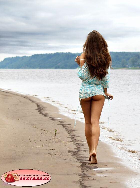 Попки в одежде на пляже — милые тёлочки