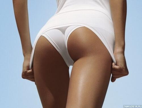 Красивые женские белые попки