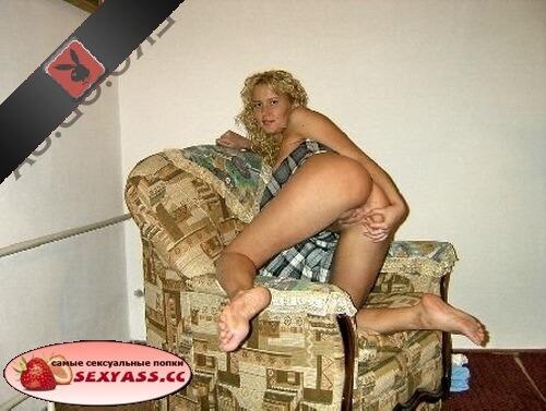 Красивые сексуальные задницы домохозяек (анал фото)