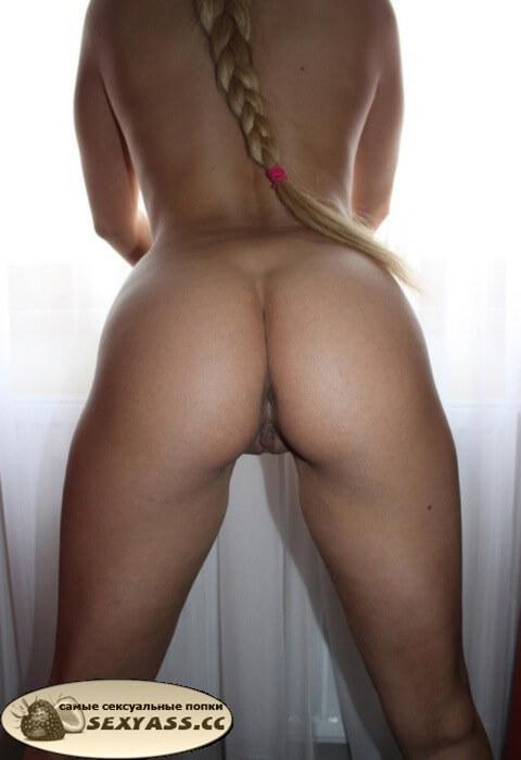 Фото блядей с голыми попами в откровенном виде