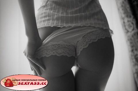 Донельзя сладострастные задницы моделей — фото