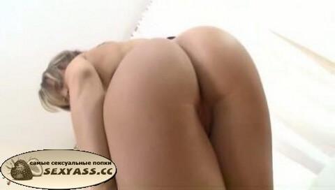 Чересчур половые пердаки моделей
