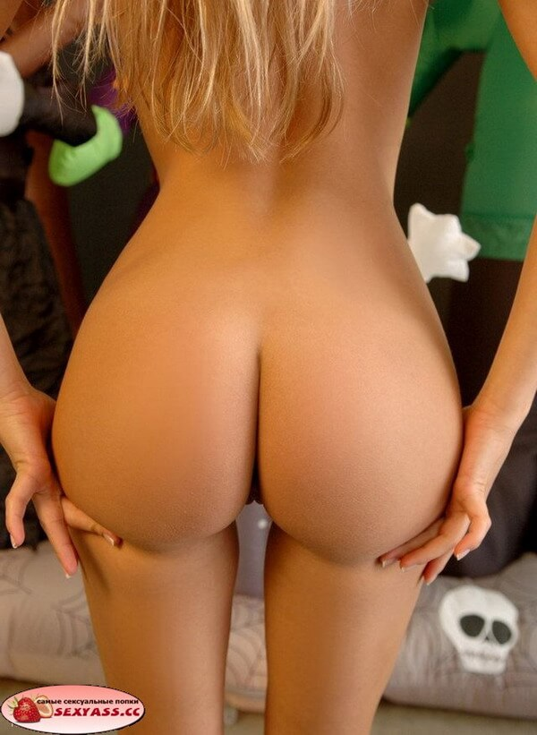 Girls with nice round asses
