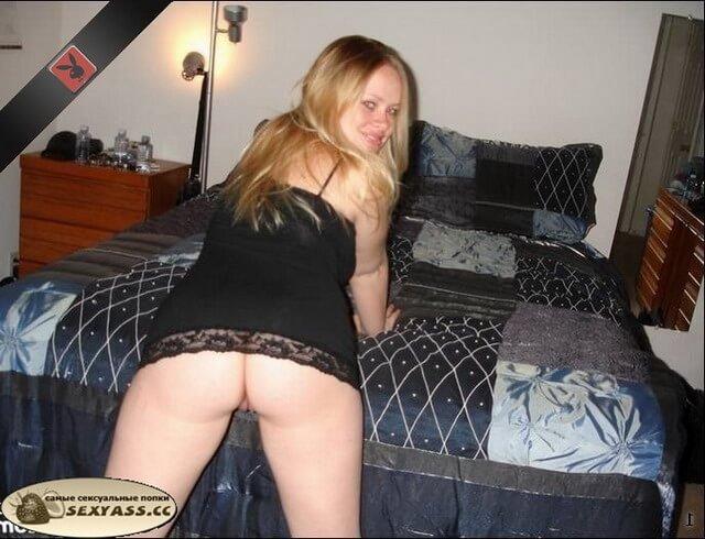 Заводящие домашние жопочки — фото секси девок